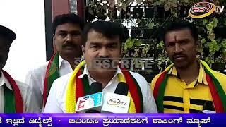 ಕರ್ನಾಟಕ ತುಂಗಾ ರಕ್ಷಣಾ ವೇದಿಕೆ ಚಿಕ್ಕಬೆಟ್ಟಹಳ್ಳಿಯಲ್ಲಿ SSV TV NEWS BANGLORE 28/12/2018