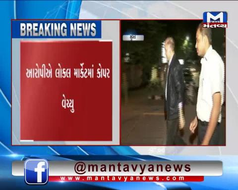 Surat: DRI arrested 2 for the non-payment of Duty of Rs 40 crores