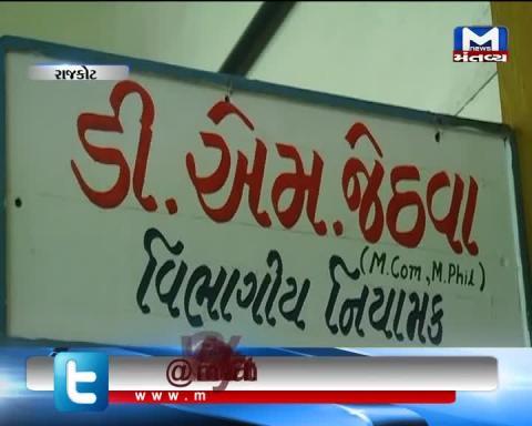 Rajkot: ST Dept. to start Volvo Bus Service between Rajkot & Ahmedabad
