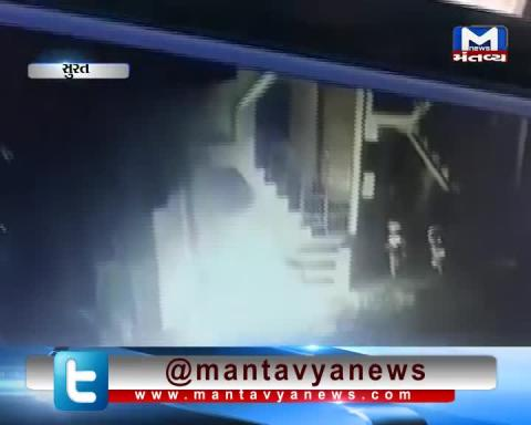 Surat: A woman has burned 2 motorcycles