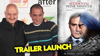 The Accidental Prime Minister Trailer Launch | Anupam Kher, Akshay Khanna