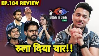 Bigg Boss 12 JOURNEY ENDS | EMOTIONAL | Sreesanth, Dipika, Karanvir, Romil, Deepak | Ep. 104 Review