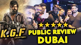 KGF Chapter 1 PUBLIC REVIEW | DUBAI UAE | Blockbuster Film | Superstar YASH