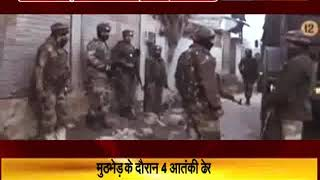 पुलवामा में सेना की बड़ी कार्रवाई, मुठभेड़ के दौरान 4 आतंकी ढेर