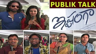 Ishtanga Movie Public Talk | Public Responce | Arjun Mahi | Tanishq | Top Telugu TV