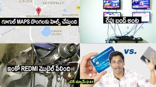 TechNews in telugu Redmi mobile blast,Cable tv,google maps,LG,5g phone,MI9,mi mix4, Realme a1