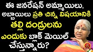 Why Childrens Blackmailing Their Parents - Bharatheeyam Satyavani Exclusive Interview