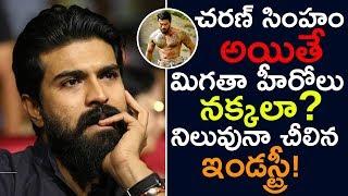 చరణ్ సింహం అయితే మిగతా హీరోలు నక్కలా |Trivikram Comments On Heroes Goes  Controversial|Top Telugu TV