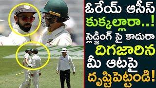 Sledging Tactics Failed For Australia|Tim Paine|Virat Kohli|Rohit Sharma|Panth |Top Telugu TV