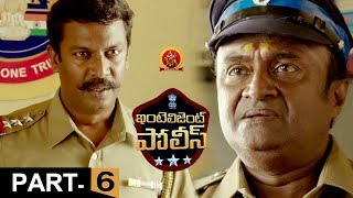 Intelligent Police Full Movie Part 6 - 2018 Telugu Movies - Samuthirakani, Mannara Chopra, Vimal