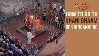 Watch How to Go to Shani Dhaam of Shinganapur