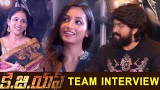 KGF Team Interview | Yash, Srinidhi Shetty, Sai Korrapati | #KGFMovie #KGF