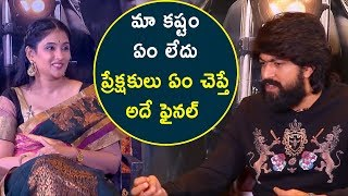 KGF Hero Yash Emotional Words About Audiences @ KGF Team Interview | Bhavani HD Movies