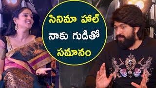 KGF Hero Yash Saying Theaters are like Temples @ KGF Team Interview | Bhavani HD Movies