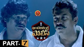 Intelligent Police Full Movie Part 7 - 2018 Telugu Movies - Samuthirakani, Mannara Chopra, Vimal