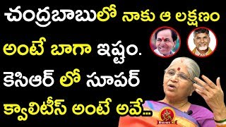 Satyavani About Chandra Babu Naidu & KCR - Bharatheeyam Satyavani Exclusive Interview - Swetha Reddy