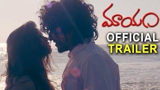 Mayam Movie Official Trailer || Ajay Kathuwar || Ishitha Shah || Nishnath