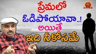 Gundu Sudarshan About Love Failure - Gundu Sudarshan Exclusive Interview
