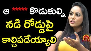 Megha Chowdary Fires On Women Harassment - Meghana Chowdary Exclusive Interview - Swetha Reddy