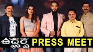 Udgharsha Telugu Movie Press Meet | Thakur Anoop Singh | Tanya Hope | Sai Dhanshika | Kishore