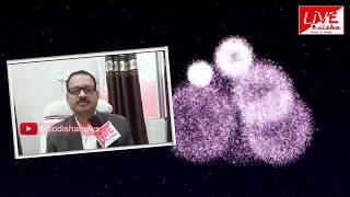 New Year Wishes 2019 || Kishor Chandra Acharya, Executive Engineer, MI Division