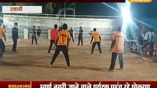 सुवालका समाज की मातृकुंडिया में आयोजित खेलकूद प्रतियोगिता में रोचक मुकाबला