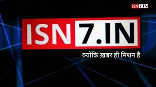 Dr sandeep sirohi... ISN7