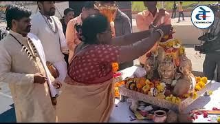 Omkar Mahotsav : दो दिवसीय ओंकार महोत्सव   |  Madhya Pradesh Tourism - (MP) Tourism