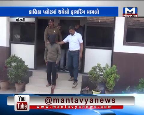 Morbi: Police arrested 6 men in Kalika Plot firing case