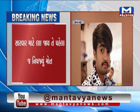 Ahmedabad: 22 year old Boy died after his throat was slit by kite string (manja)
