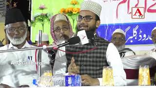 Jalsa Azmath Gouse Azam WO Awliya e ikram at Buland Parvez Colony Gulbarga