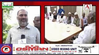 Jamiyat Ulmaiye Hind Ke Rahenumaon Ne Lokh Saba Leader MP Mallikarjun Kharge Se Mulaqat Ki