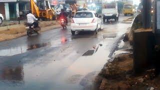 Hagarga Cross Par Drainage Ke Pani Se Awam Pareshan Rahgiron Ki Paki Padhrahi Hai Khatre Mein