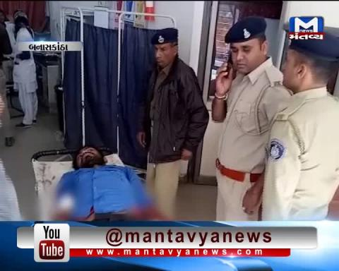 Banaskantha: A lover tried committing suicide