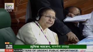 Shri Anurag Thakur on Matters of Urgent Public Importance in Lok Sabha - 31.12.2018