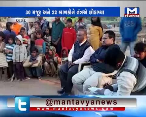 Anand:30 workers & 22 children made hostage by a Bricks factory owner was released by administration
