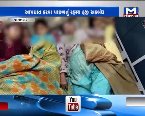 Jamnagar: 5 members of a family has committed suicide by consuming poison