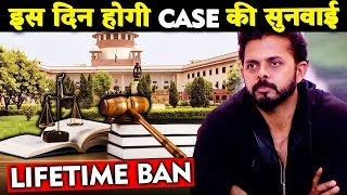 Sreesanth Lifetime Ban Over Match Fixing | Supreme Court Decision On This Day | Bigg Boss 12