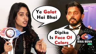 Dipika Kakar Gives Befitting Reply To Sreesanth Over His Comment | Bigg BOss 12 Winner Interview