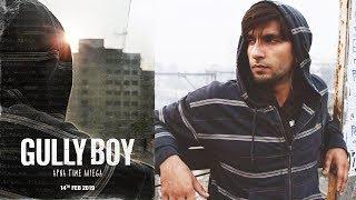 Gully Boy First Poster Out | Ranveer Singh Alia Bhatt | 14 February 2019