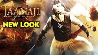 TANHAJI New Look Out | Ajay Devgn As Maratha Warrior