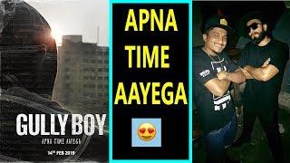 #GULLYBOY 1st Poster REVIEW I Ranveer Singh And Ali Bhatt