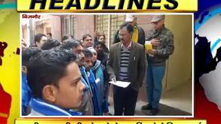 NEWS ABHITAK HEADLINES 31.12.2018