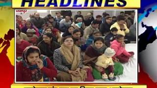 NEWS ABHITAK HEADLINES 01.01.2019