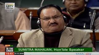 Shri JP Nadda on the Indian Medical council (Amendment) bill 2018 in Lok Sabha : 31.12.2018