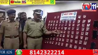 DRUGS GANG ARRESTED BY TASKFOŔCE POLICE, HYDERBAD CP PRESS MEET