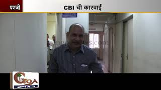 Assistant Commissioner Of Provident Fund Caught Red-Handed Aceepting Bribe