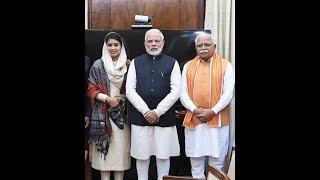पानीपत की मेयर अवनीत कौर को मिला प्रधानमंत्री नरेन्द्र मोदी का आशीर्वाद