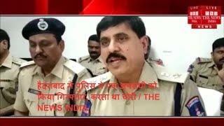 हैदराबाद में पुलिस ने एक अपराधी को किया गिरफ्तार, करता था चोरी / THE NEWS INDIA