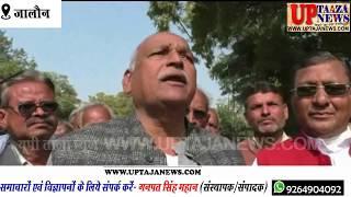 भारतीय किसान यूनियन के पदाधिकारियों साथ दर्जनों किसानों ने की जमीन का सर्किल रेट बढ़ाने की मांग